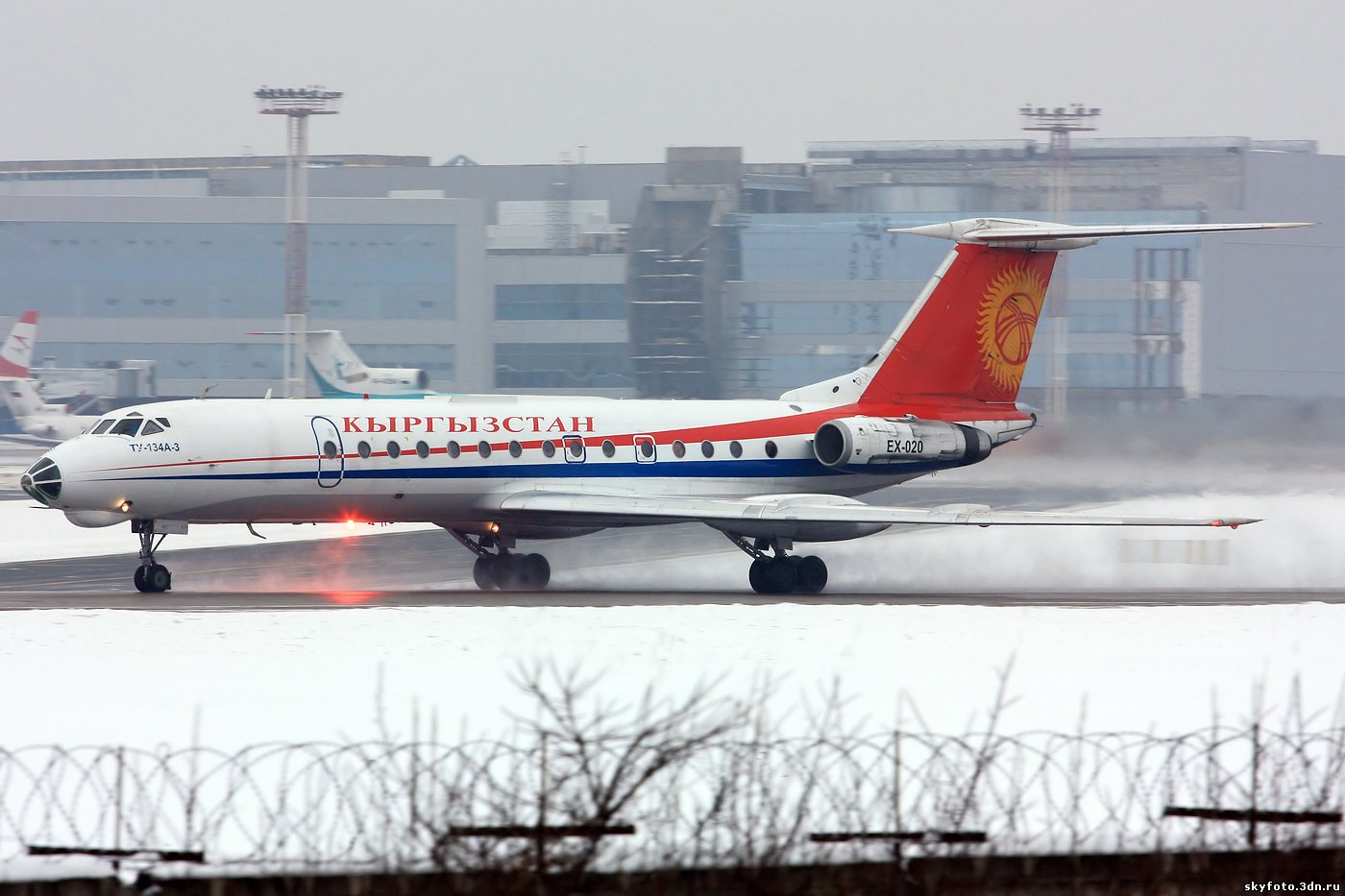 Самые дешевые авиабилеты москва ош 14 фотография